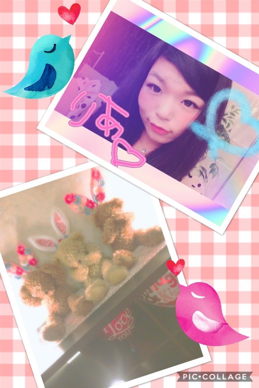 「おわりー*」08/14日(火) 07:35 | リアの写メ・風俗動画