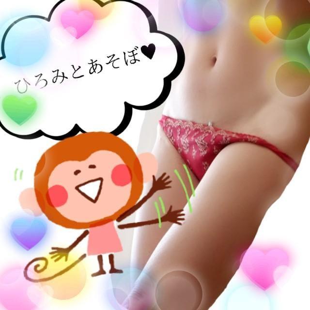 「うれしいな〜」08/14(火) 10:02 | 安西ひろみの写メ・風俗動画