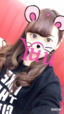 「こんにちわ?」08/14日(火) 11:21 | ユウの写メ・風俗動画