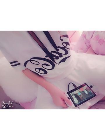 「こんにちわ」08/14日(火) 11:28 | ゆいの写メ・風俗動画
