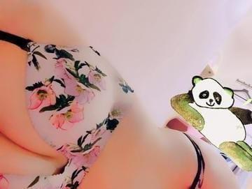 みゆ『新人体験』巨乳若奥様!「こんにちは(^o^ゞ」08/14(火) 14:57 | みゆ『新人体験』巨乳若奥様!の写メ・風俗動画