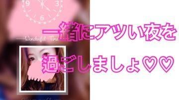 「ごめんね」08/14(火) 16:33 | パリスの写メ・風俗動画