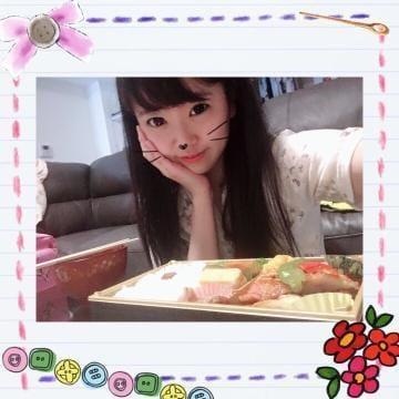 「しあわせのお弁当(๑´ڡ`๑)♡」08/14(火) 16:40 | ななみの写メ・風俗動画