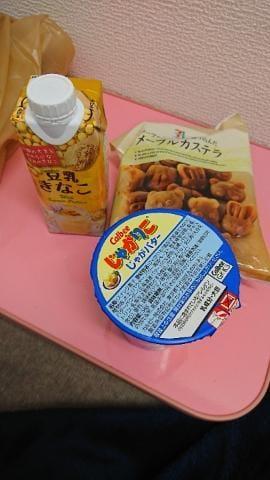 ななせ「急遽です!」08/14(火) 16:47   ななせの写メ・風俗動画