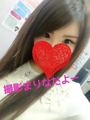 「涼しい?」08/14(火) 18:28   まりなの写メ・風俗動画