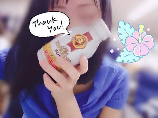 「13日~Thank You~」08/14(火) 19:06 | ゆうの写メ・風俗動画