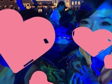 「ナイトプール」08/14日(火) 19:15 | 美月(ミヅキ)の写メ・風俗動画
