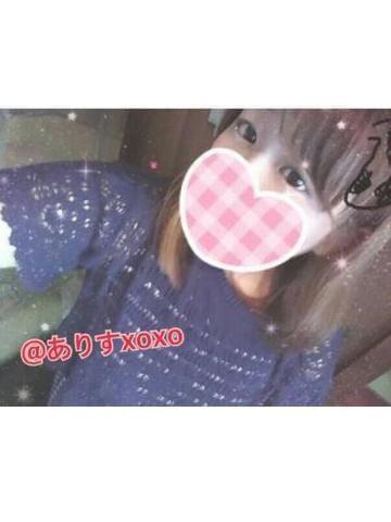 「こんにちわ☆彡.。」08/14日(火) 19:18 | のあ(5/25体験入店)の写メ・風俗動画