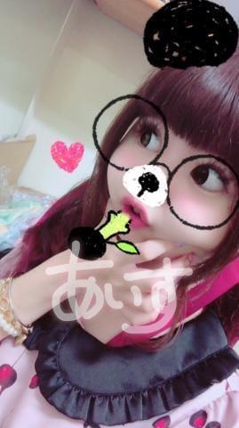 「ご予約完売??」08/14(火) 20:40   あいすの写メ・風俗動画