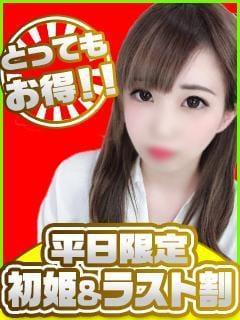「初姫割り&ラスト割り」08/14日(火) 21:31 | ♡店長♡の写メ・風俗動画