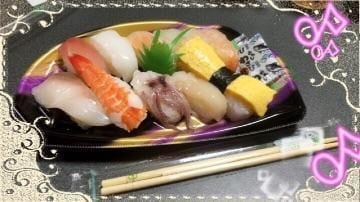 「お寿司ぃ」08/14(火) 21:33 | れのあの写メ・風俗動画
