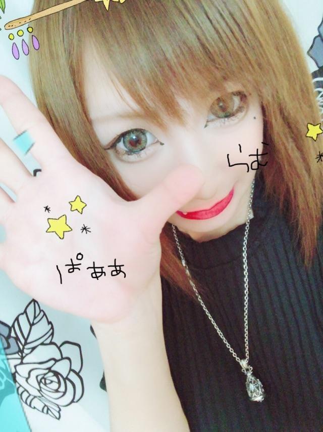 「出勤しました?」08/14日(火) 21:50 | らむ(6/12新人入店)の写メ・風俗動画