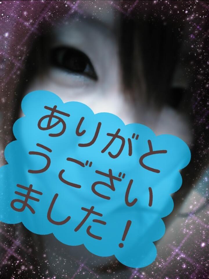 「お礼です♪」08/14日(火) 22:36   音羽 みなせの写メ・風俗動画