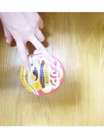 「[お題]from:股間のチョコバットさん」08/14日(火) 22:36 | あずさの写メ・風俗動画