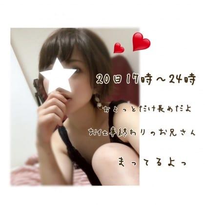 「↑出勤フエマシタ✌︎('ω'✌︎ )↑」08/14(火) 23:01 | ジュンの写メ・風俗動画