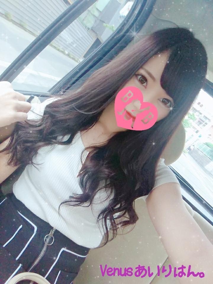 「お礼ちゃん」08/15(水) 00:14 | アイリの写メ・風俗動画