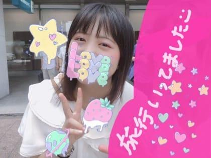 「お久しぶりです♡」08/15(水) 00:18 | ナナミの写メ・風俗動画