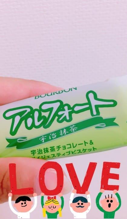 「ツバキです(о´∀`о)今日はありがとうございました」08/15(水) 00:29 | ツバキの写メ・風俗動画