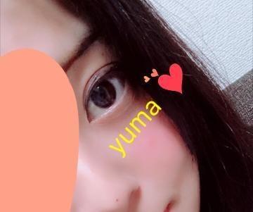 「こんばんは?」08/15日(水) 00:41 | ゆま-yuma-の写メ・風俗動画