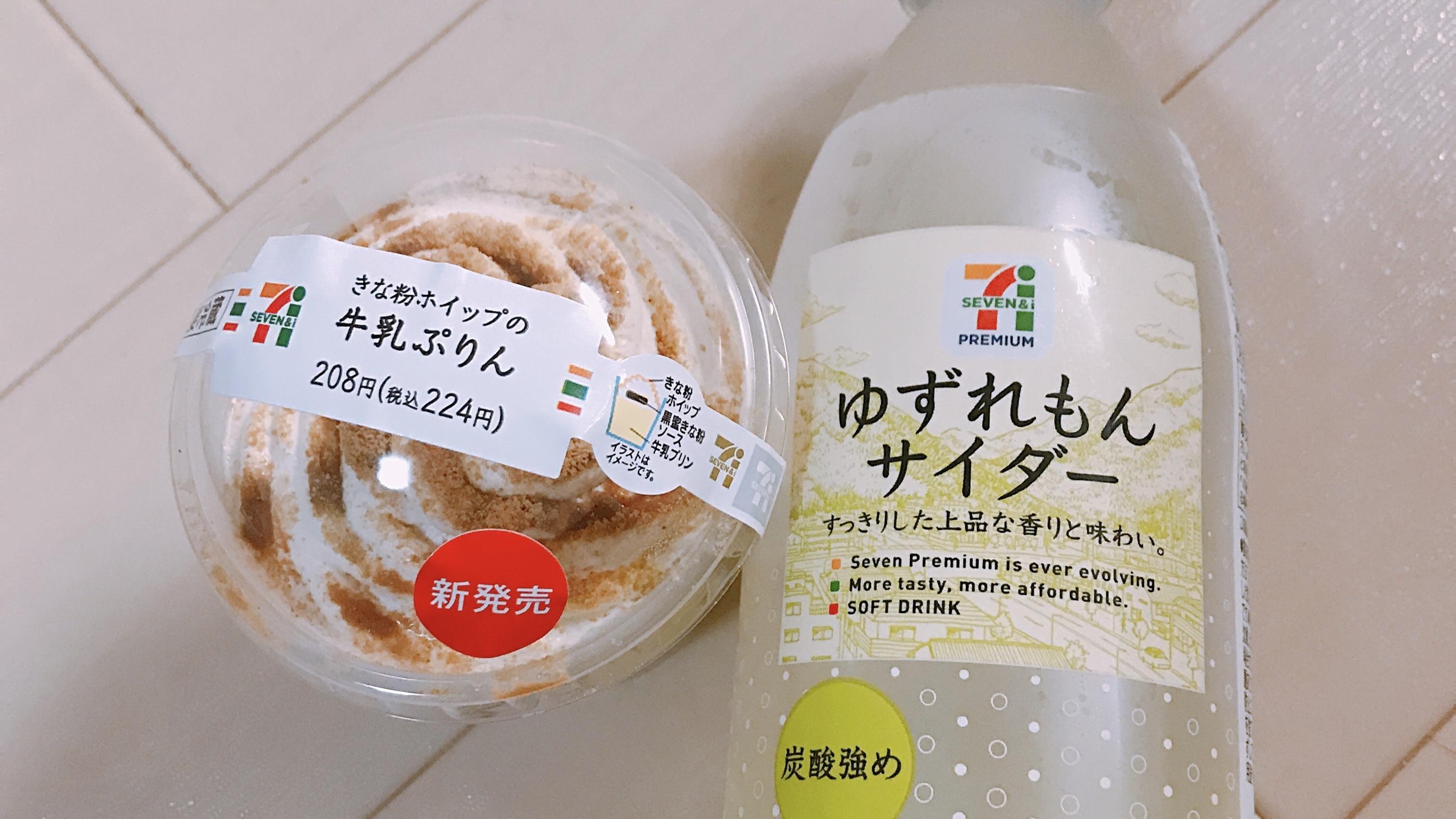 「お礼4(・∀・)」08/15(水) 01:05 | ゆりの写メ・風俗動画