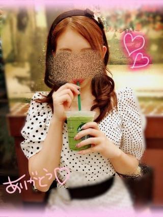 「御「デートもするし、スルよ?♡」」08/15日(水) 01:21 | みゆの写メ・風俗動画