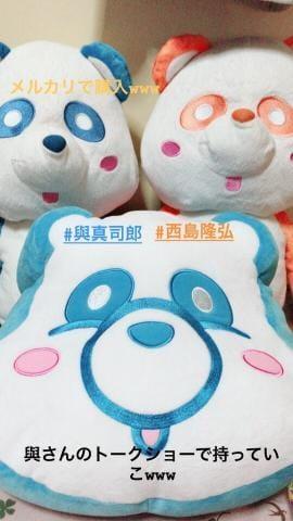 「まだまだ元気!」08/15日(水) 01:38 | なみの写メ・風俗動画