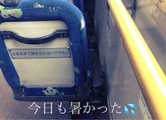 「はじめからはじめる」08/15(水) 02:34 | こまちの写メ・風俗動画