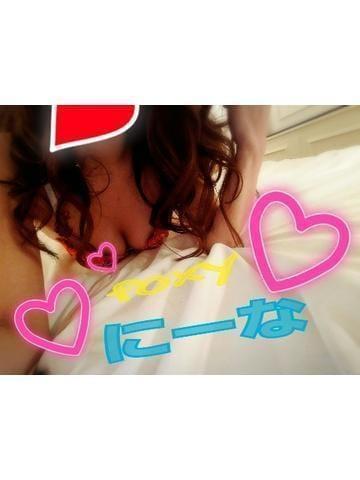 「お礼?」08/15(水) 04:30 | 仁愛奈~ニイナの写メ・風俗動画