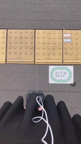 「お礼」08/15(水) 05:43 | こずえの写メ・風俗動画