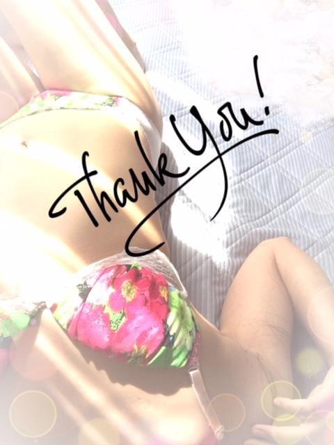 「ありがとうこざいます(*´꒳`*)」08/15(水) 08:02 | ひとみの写メ・風俗動画
