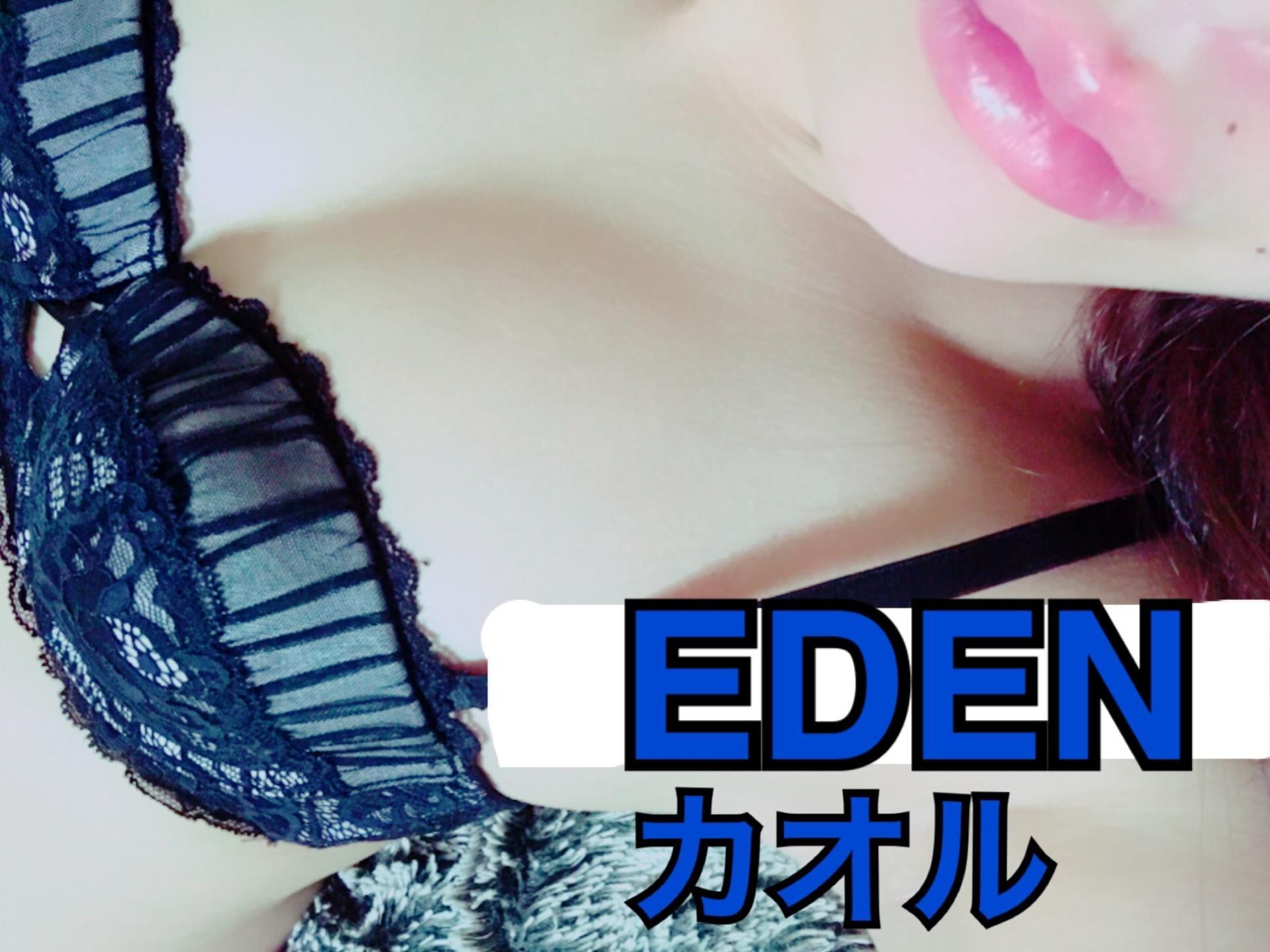 「EDEN」08/15(水) 11:26 | カオル(青森出勤)の写メ・風俗動画