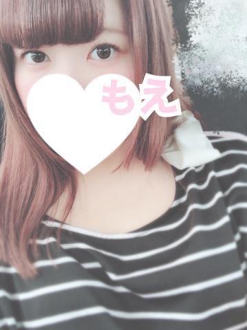 「コレカラ」08/15(水) 13:53 | もえの写メ・風俗動画