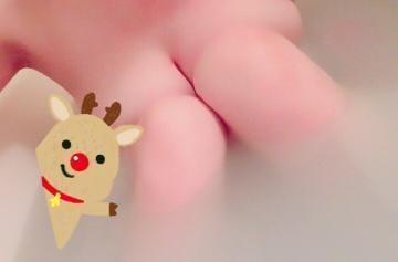 「有難うございます♥」08/15(水) 14:01   由紀~ゆき~の写メ・風俗動画