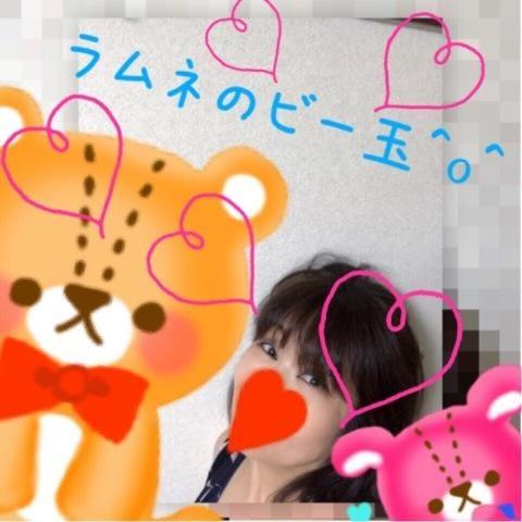 「昔むかし。」08/15(水) 14:30   篠田優希の写メ・風俗動画