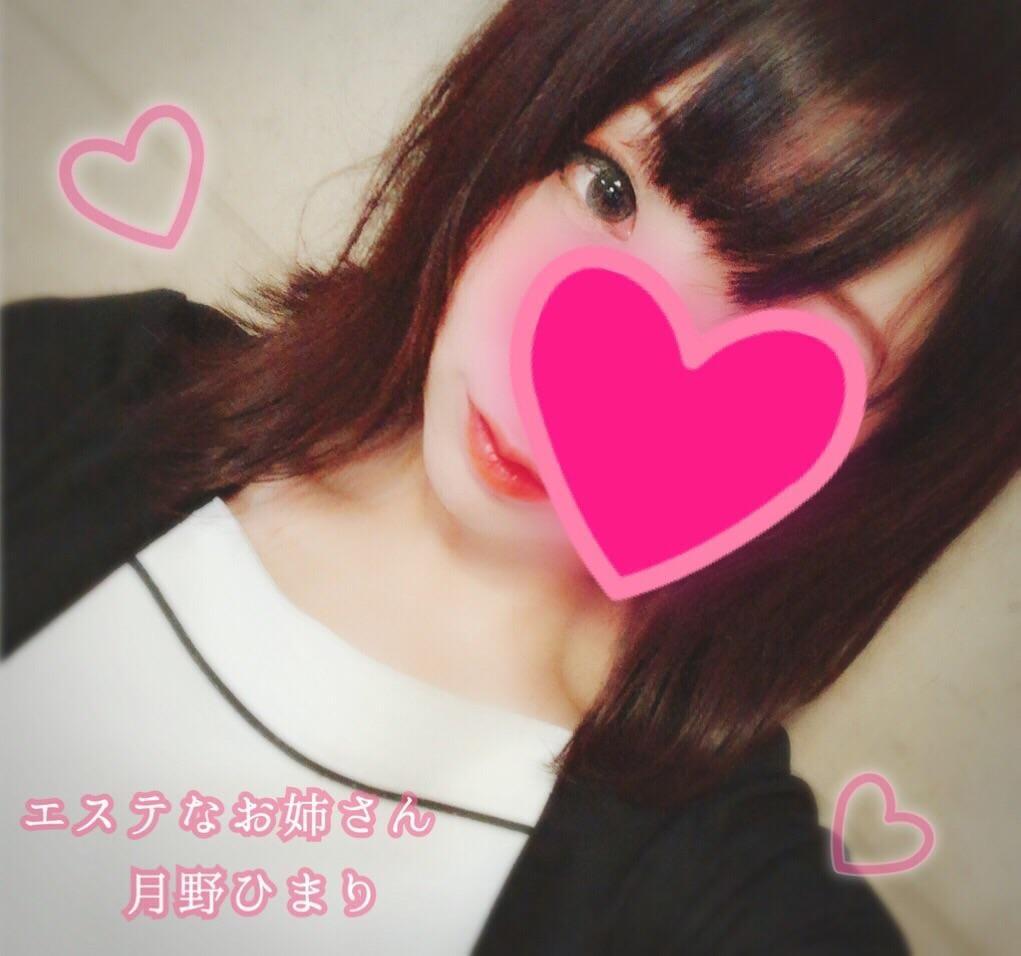 「到着_(:3 」∠)_」08/15(水) 14:35 | 月野ひまりの写メ・風俗動画