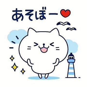 「こんにちは」08/15(水) 14:56   さゆりの写メ・風俗動画