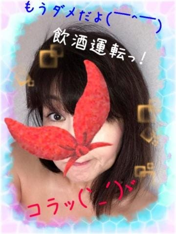 「将来は。」08/15(水) 15:04   篠田優希の写メ・風俗動画