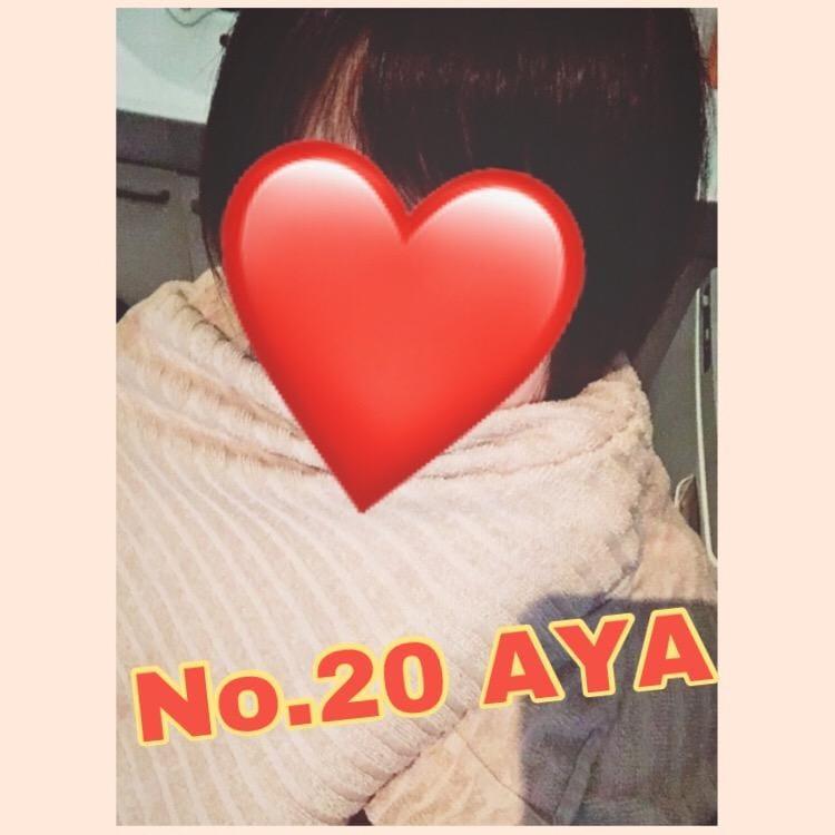 「あやブログ」08/15日(水) 15:15 | アヤの写メ・風俗動画