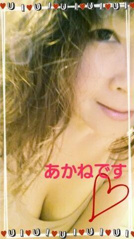 「有難う」08/15(水) 16:25   あかねの写メ・風俗動画