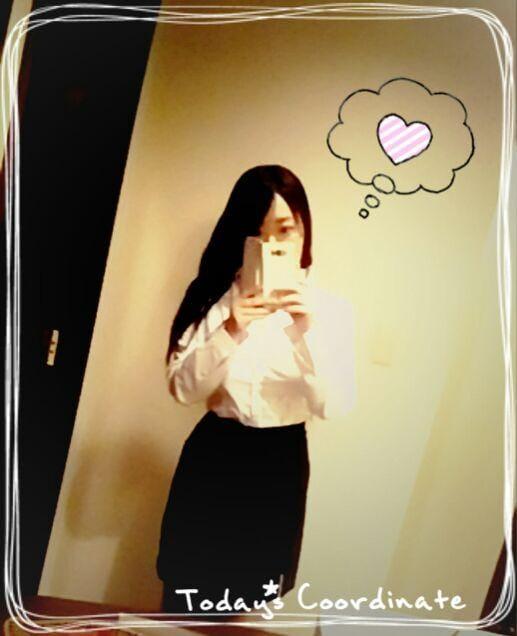 あいりちゃん「充実♪」08/15(水) 16:47   あいりちゃんの写メ・風俗動画
