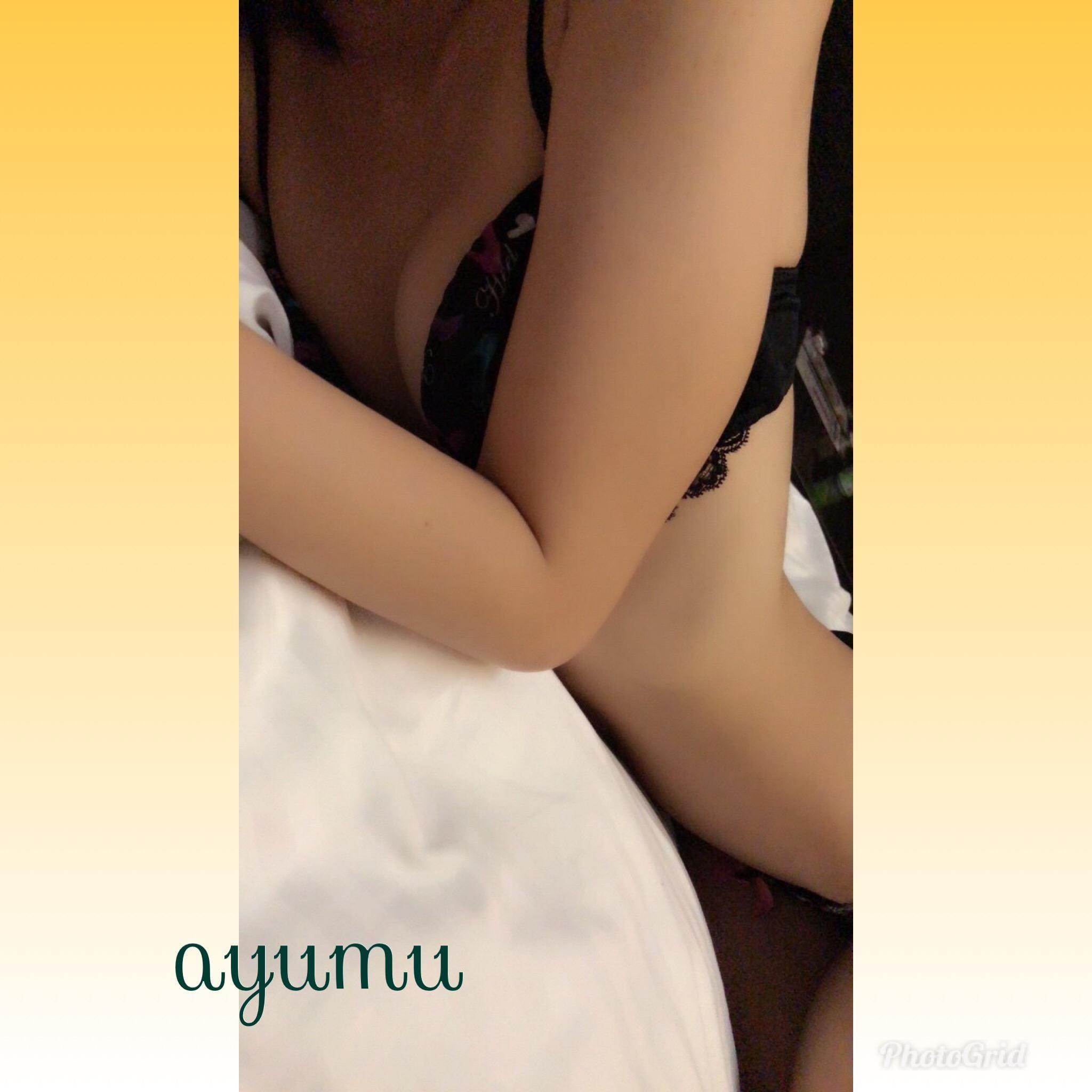 あゆむ「しゅっきん」08/15(水) 16:59 | あゆむの写メ・風俗動画