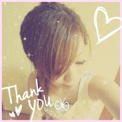 「ありがとうございます(*´?`)(?-?-)」08/15日(水) 17:03 | せなの写メ・風俗動画