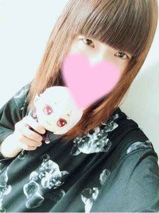 さくらちゃん「爆睡!」08/15(水) 17:22   さくらちゃんの写メ・風俗動画
