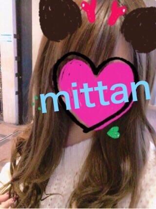 「Mi…」08/15(水) 18:44 | ミサキの写メ・風俗動画