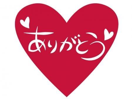 「昨日の、お礼」08/15(水) 18:58 | 牧野かほの写メ・風俗動画