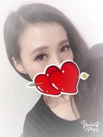 「お盆休み最後に??」08/15(水) 19:53 | 姫野 桜子の写メ・風俗動画