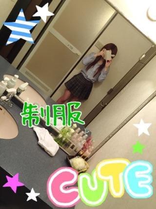 「HELLO( ´ ▽ ` )ノ」08/15(水) 21:28 | エミの写メ・風俗動画