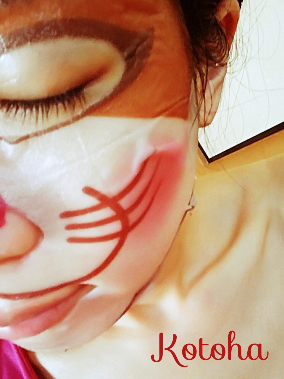 「歌舞伎じゃないよ...」08/15日(水) 22:14   ことはの写メ・風俗動画