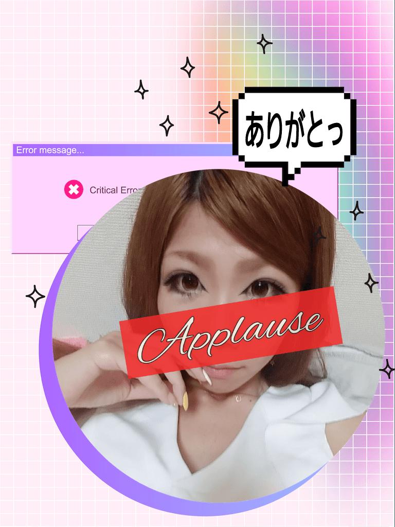 「桜 Diary」08/15日(水) 22:46   Sakuraの写メ・風俗動画