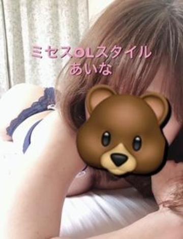 こんばんは♡ 08-15 10:51   あいなの写メ・風俗動画
